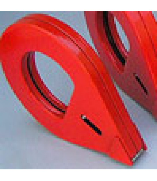 Tape dispenser lukket 19mm